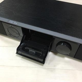 maxell iPod対応2.1chデッキスピーカー MXSP-...