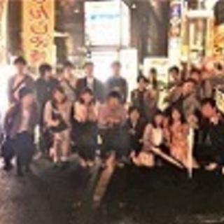 10-11月22~34歳向け「友達作り交流会!」(毎月開催)  の画像