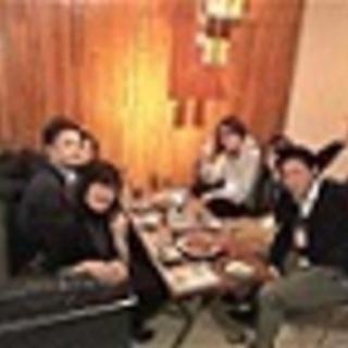 10-11月22~34歳向け「友達作り交流会!」(毎月開催)   − 東京都