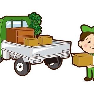 事務所、倉庫、店じまい、空家断捨離 生前整理される方へ!