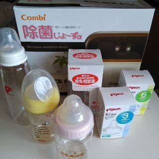 値下げ! 哺乳瓶&哺乳瓶除菌