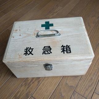 木製 救急箱