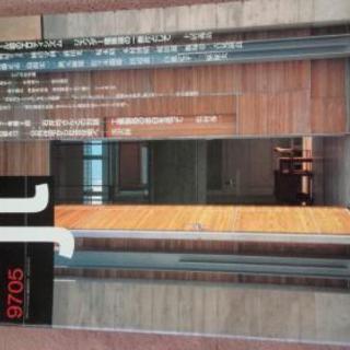 【定価2,000円】建築誌 8月14日10時まで