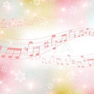 歌やピアノ、習ってみたい方Welcome⭐️
