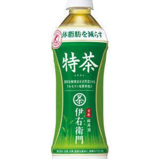 ☆特茶☆ 1ケース 3850円!! 送料込み!!