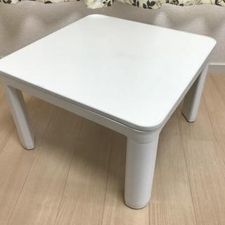 【中古】こたつテーブル(ホワイト)