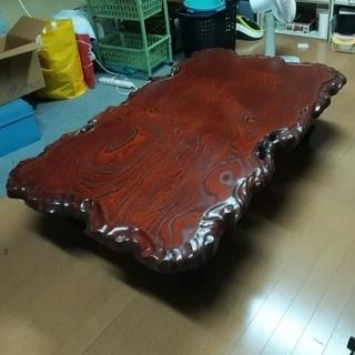けやき1枚もの座卓 大型 天然彫り