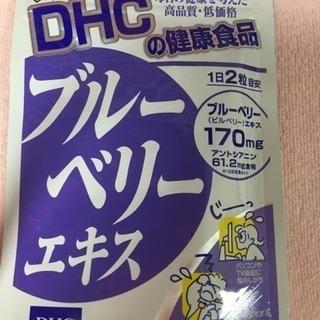DHC ブルーベリー エキス60日分