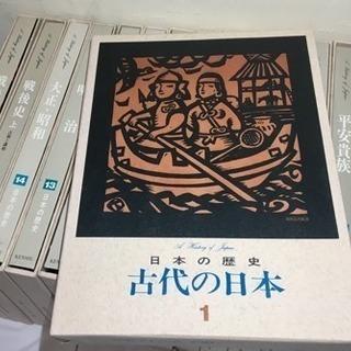 日本の歴史 16巻 全巻