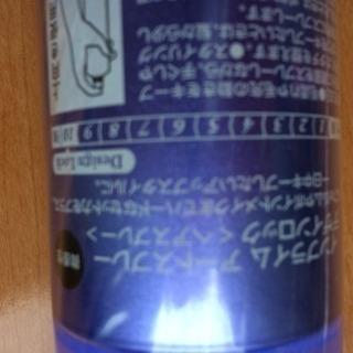 【近々処分】ヘアスプレー 未使用 強 美容院 - コスメ/ヘルスケア
