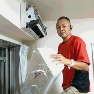 今がチャンス。エアコン壁掛け一般洗浄 (パパママ応援カードで10%...