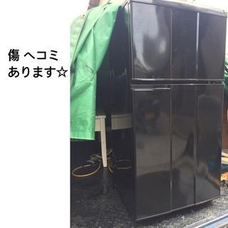 【売却済】ハイアール 2ドア 冷蔵庫 黒 2008年製