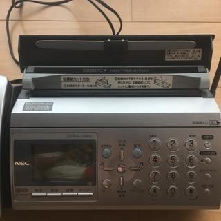 ファックス付電話 - 鈴鹿市