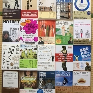 本/35冊/ビジネス書/自己啓発/ドラッカー/七つの習慣