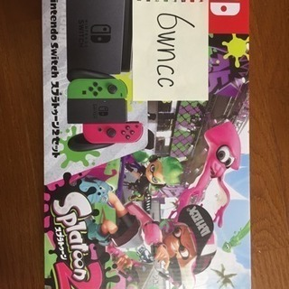 Nintendo Switch スプラトゥーン2同梱版