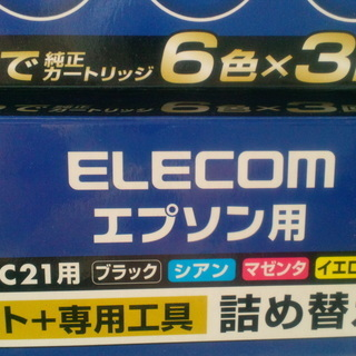 ELECOM エプソン用 詰め替えインク(6色セット+専用工具)
