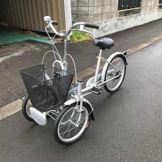 ブリヂストン 大人用 三輪自転車