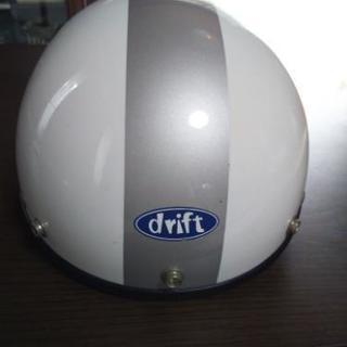 バイク用ヘルメット 半キャップ