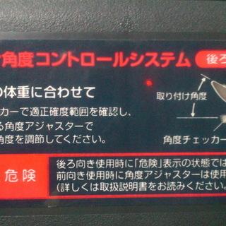 Combi車用チャイルドシート