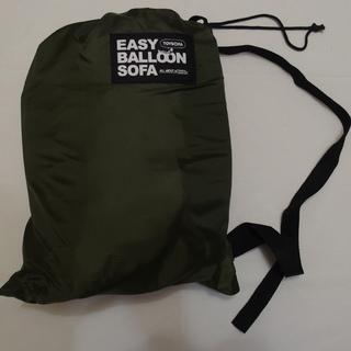 Easy Baloon Sofa(イージー・バルーン・ソファ)レジ...