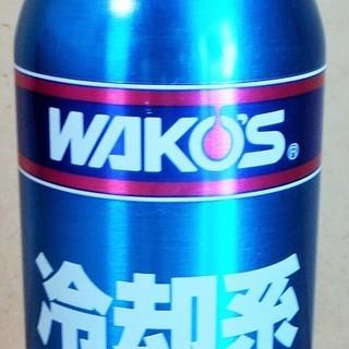 和光ケミカル ワコーズ WAKO CHEMICAL 冷却系性能復...