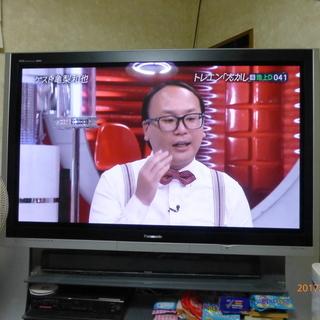 ♪値下げ♪大型58インチプラズマテレビ