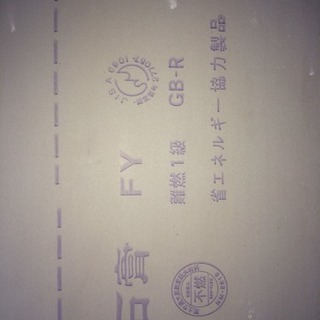 【中古】天井材の石膏ボード - その他