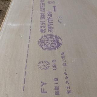 【中古】天井材の石膏ボード - みどり市