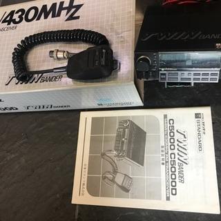 デュアルバンドのアマチュア無線機