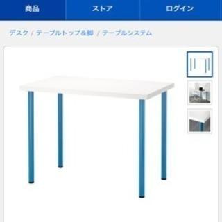 IKEA デスク テーブルトップ LINNMON