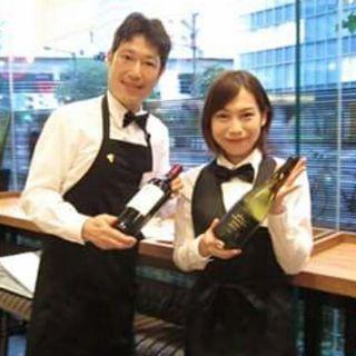 8/23(水)美味しい料理とワインを楽しむ会@VASHON日本橋兜町