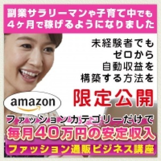 【名古屋開催】収入の柱が欲しい人必見!ビジネスの本質がすべてつま...