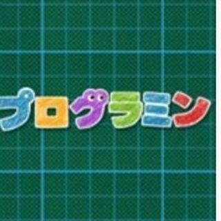 マツキー小学生プログラミング入門塾の紹介