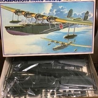 九七大艇 プラモデル