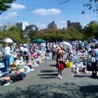 2017年9月開催 リサイクル&手作りフリマ(青空アートバザール江...