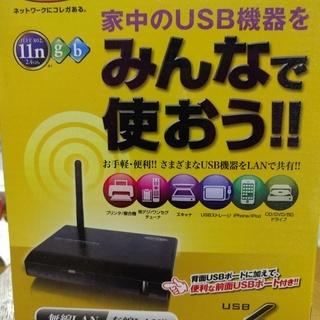 《値下げしました》USB機器を無線/有線でネットワークに接続でき...