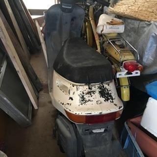 値下げ スクーター 動きます 原付 50cc ホンダ