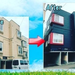 札幌♦️塗装♦️最安値♦️リフォームは若濱工業♦️