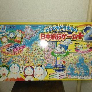 ドラえもん日本旅行ゲーム+2