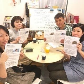 8/26(土)大満足!【英語中上級向け】ニュースで時事ボキャブ...