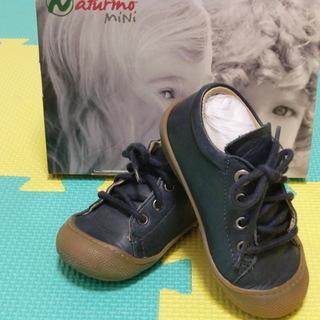 ナチュリーノミニ Naturino Mini 赤ちゃん靴(本革)