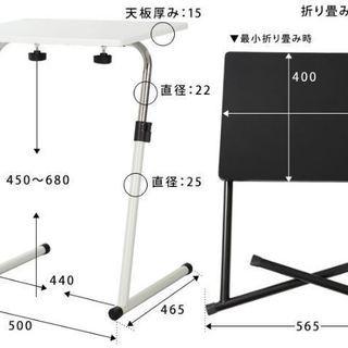 高さ調節できる机 【超コンパクト/折りたたみ】ナイトテーブル  サ...