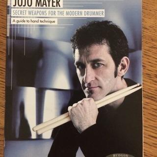 Jojo Mayer Secret Weapons For Th...