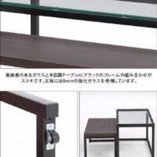 【直受希望】ガラスネストテーブル