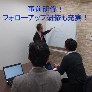 【学歴不問】人材派遣会社の正社員募集 - サービス業