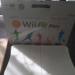 【お届けします】◼️値下げ◼️Wii本体+バランスボード+Wiiフィット