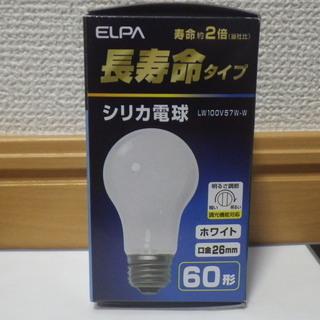 【新品】★ELPA シリカ電球 長寿命タイプ ★