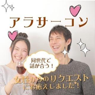 🎀仙台で8月、9月開催🎀女性に大人気のCubeの街コン情報