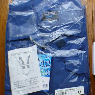 値下げ。新品 未使用 空調服LL 長袖ブルゾンフルセット