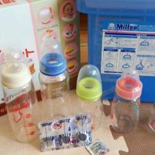 哺乳瓶 離乳食セット ミルトン容器
